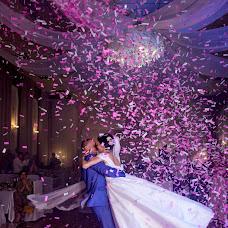 Wedding photographer Marina Agapova (agapiss). Photo of 29.09.2018