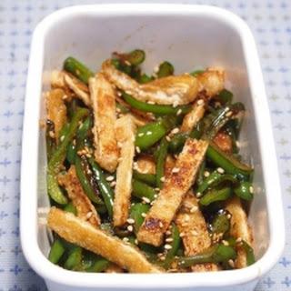 YAKINASU Grilled eggplant