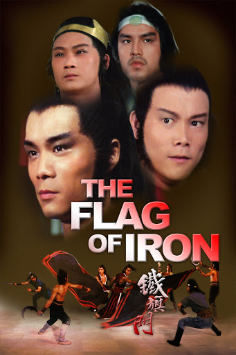 The Flag of Iron - Movies on Google Play