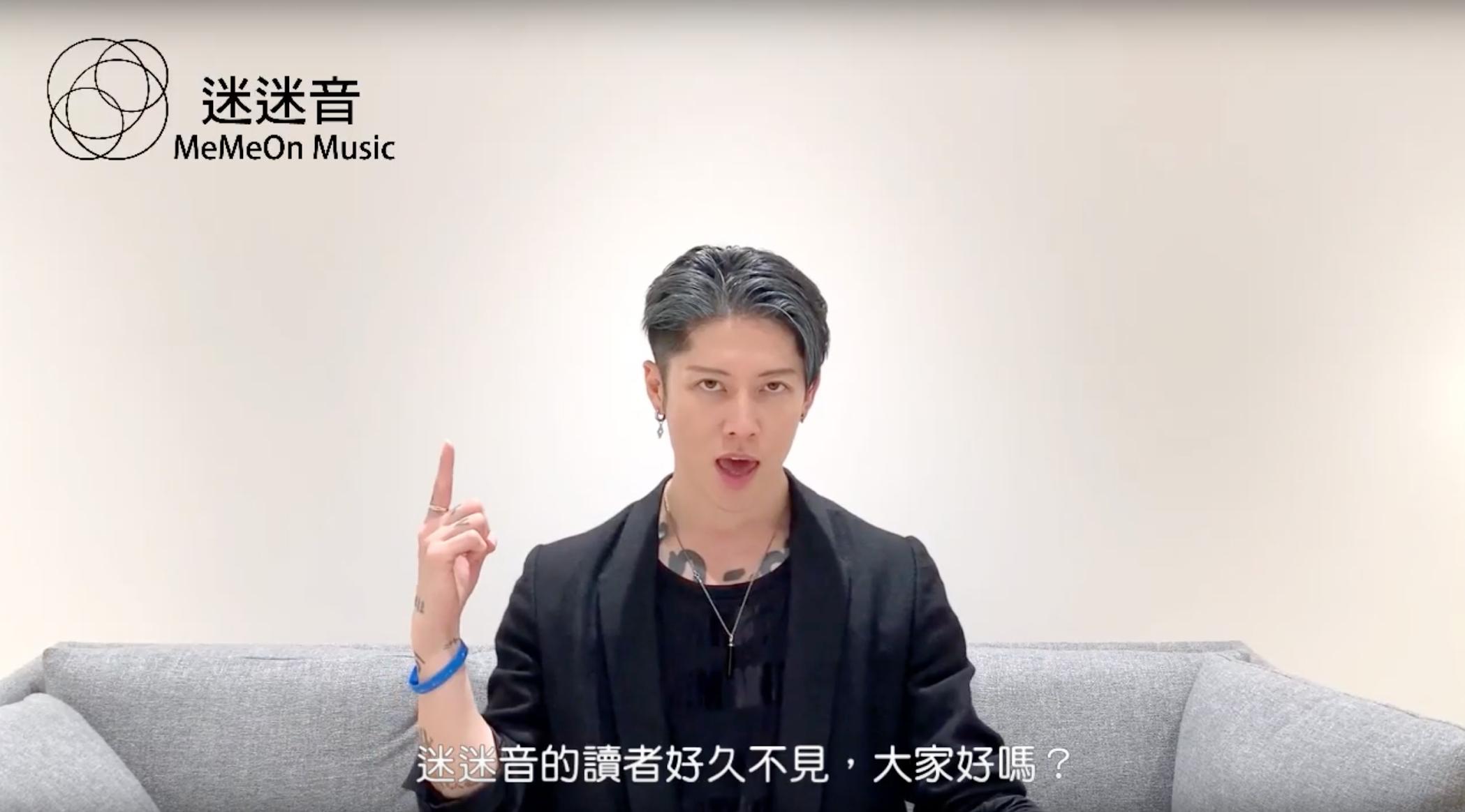 【MeMeOn インタビュー】(動画あり) 進化したサムライギタリスト MIYAVI  新作「NO SLEEP TILL TOKYO」を語る