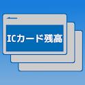 ICカード残高 icon