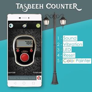 Tasbeeh Counter 2018 - Muslim Tasbih & Dhikr App 2.1