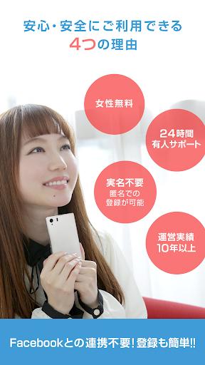 出会いアプリPCMAX(ピーシーマックス) for PC