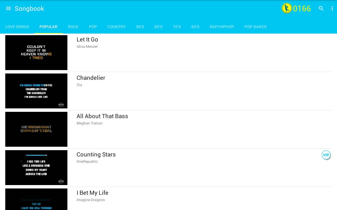 Karaoke Sing & Record- screenshot
