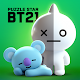 BT21 HD Wallpapers and Backgrounds Download on Windows