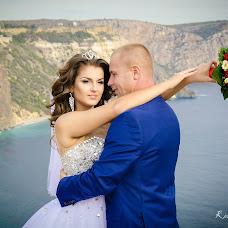 Wedding photographer Svetlana Korchagina (Korchagina). Photo of 24.11.2015