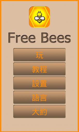 Free Bees
