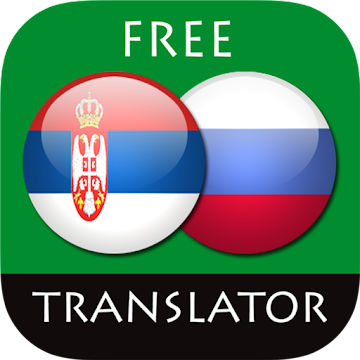 Serbian - Russian Translator