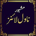 Urdu Novel Lines icon