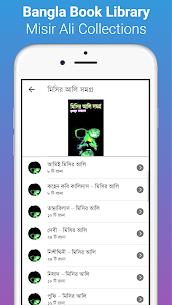 Bangla eBook Library ( Bangla Books Free ) in 2020 2