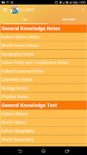 General Knowledge 2016 screenshot