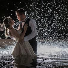 Wedding photographer Krizia Guerrero (fotografiakgb). Photo of 28.01.2016