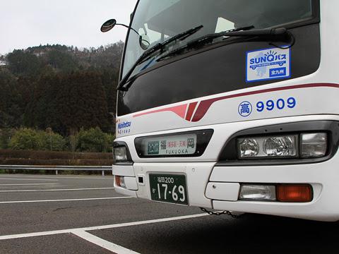 西鉄高速バス「フェニックス号」 9909 えびのPAにて_02