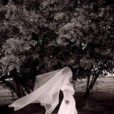 Wedding photographer Thịnh Lê (LeThinharc). Photo of 02.10.2017