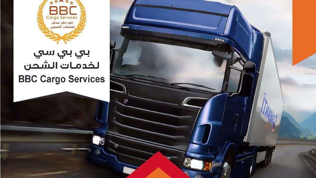 BBC Shipping Services Dubai, UAE Land Transport Air freight