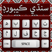 Easy Sindhi keyboard with Fast Urdu keys