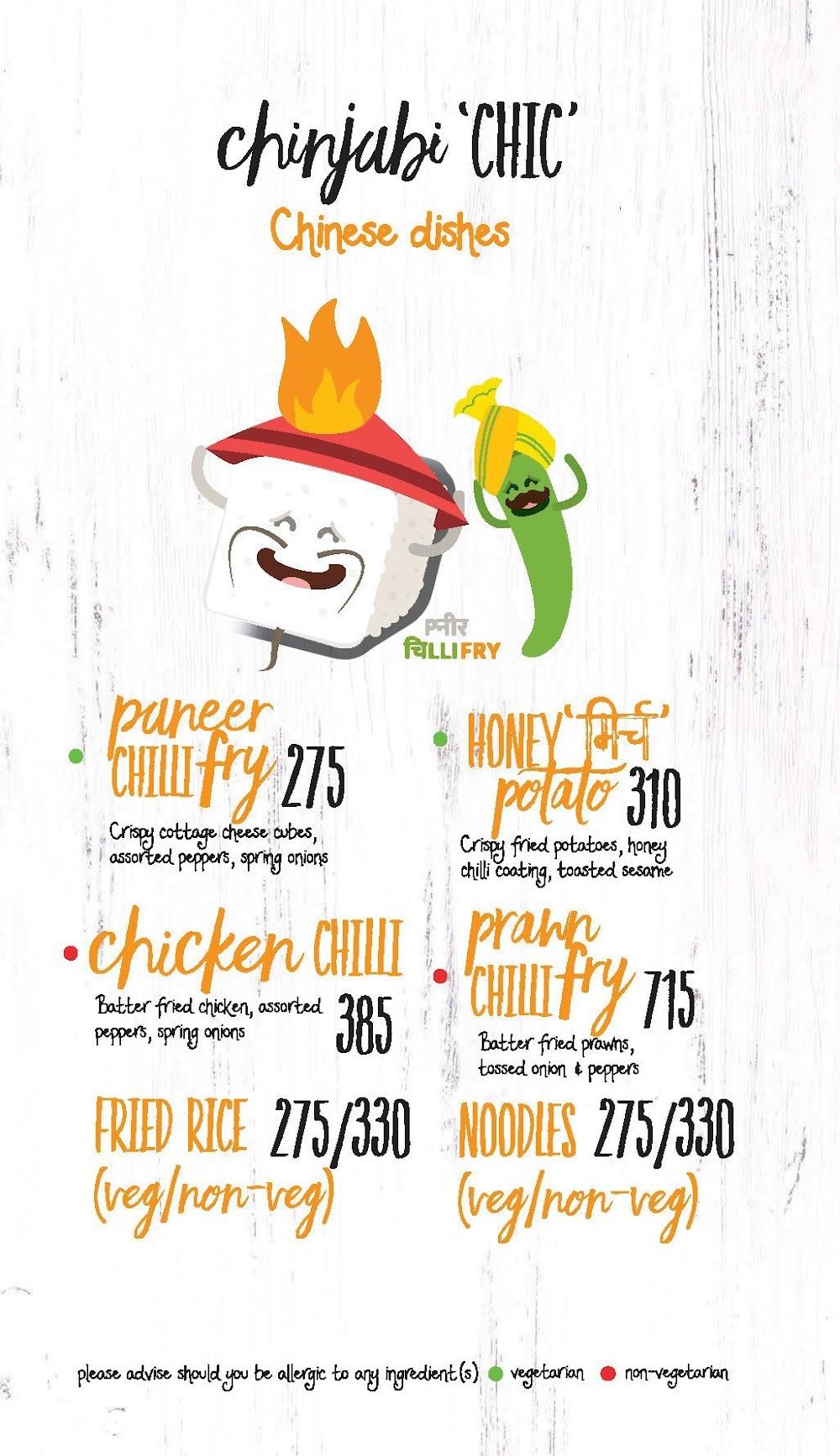 Made In  Punjab menu 1