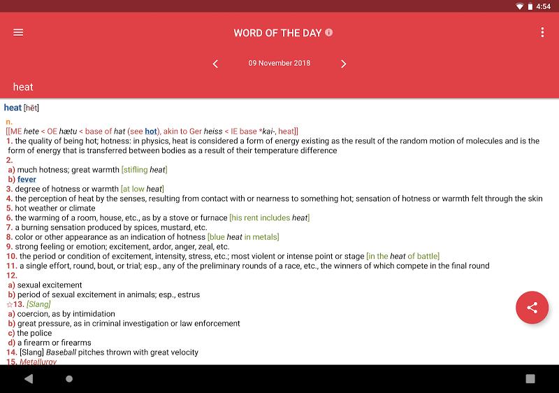Webster's Thesaurus Screenshot 12