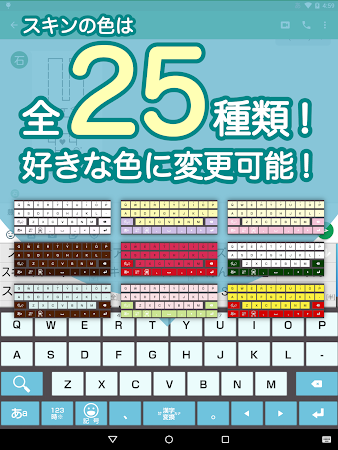 Emoticon Keyboard - Japanese 1.15.1917.103.193 screenshot 324501