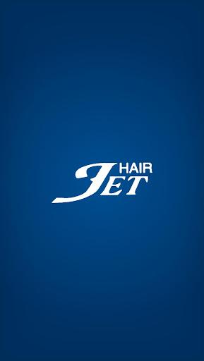 JET HAIRu306eu516cu5f0fu30a2u30d7u30ea 2.7.0 Windows u7528 1