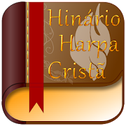 Christian Harp in MP3 and Video