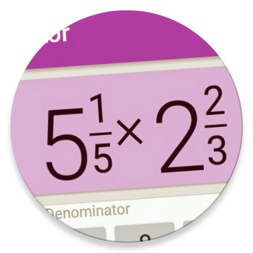 分數計算器 教育 App LOGO-硬是要APP