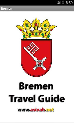 ブレーメン旅行ガイド - ドイツ