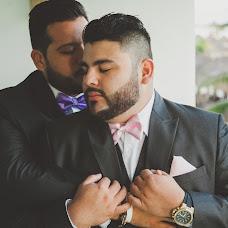 Wedding photographer Tatiana Rodríguez (tatianarfotogra). Photo of 24.11.2016