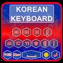 Sensmni Korean Keyboard icon