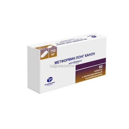 Метформин Лонг Канон таблетки с пролонг высвоб. 750мг 60 шт.