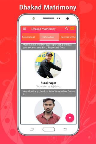 Dhakad Matrimony Nagar, Malav, Kirar screenshot 7