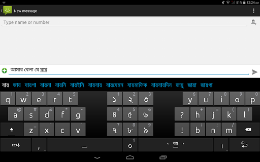 Ridmik Keyboard screenshots 4