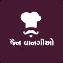 Gujarati Jain Recipes(Vangio) icon