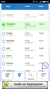 Indian Railways IRCTC lite app in Hindi Apk Download For Android 2