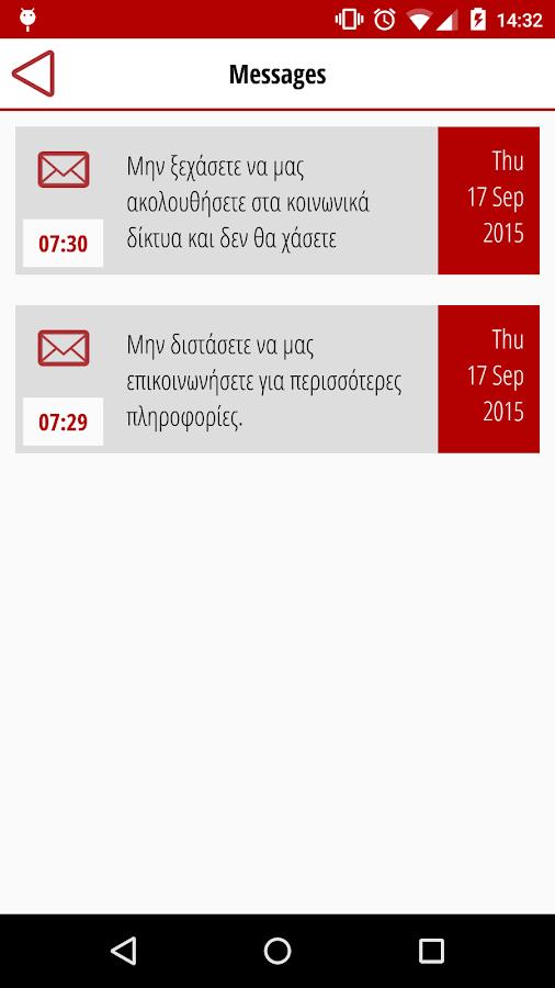 evros24.gr - στιγμιότυπο οθόνης