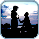 رواية أحبك وهذا من حزن حظي - كاملة Download for PC Windows 10/8/7