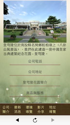免費下載商業APP|楊媽吳早 app開箱文|APP開箱王