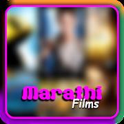 Marathi Films HD