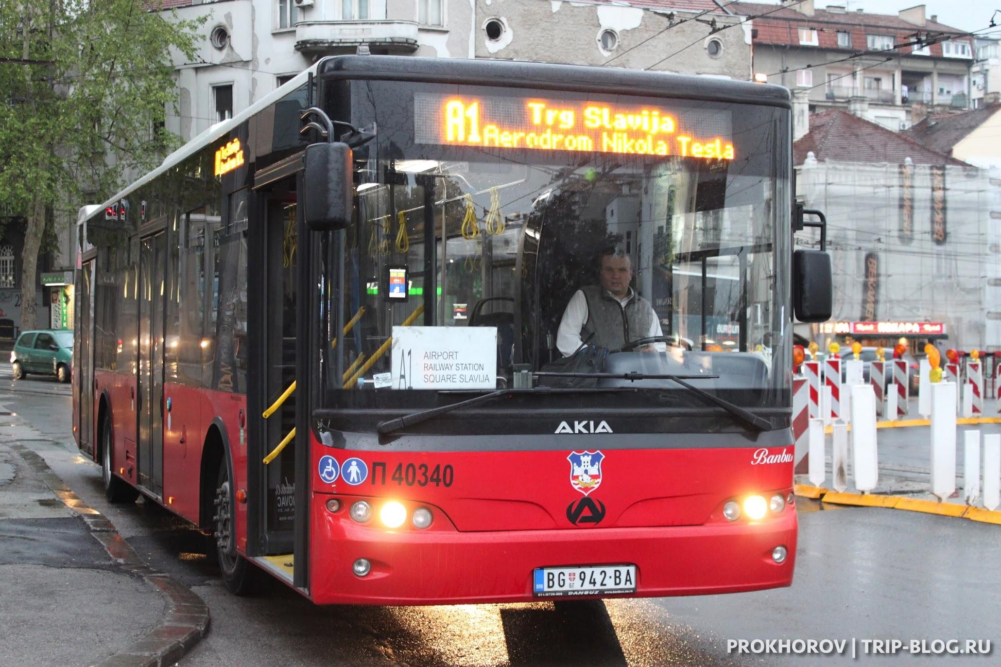 Автобус А1 от аэропорта до города