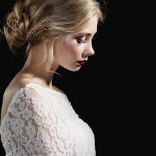 Wedding photographer Lilya Nazarova (lilynazarova). Photo of 25.02.2018