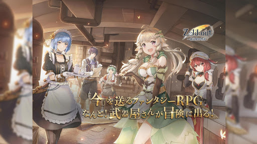 Zold:Out~鍛冶屋の物語 00.09.03 screenshots 1