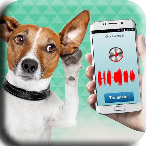 犬の言語を翻訳します。 休閒 App LOGO-APP試玩