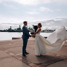 Wedding photographer Ilona Lavrova (ilonalavrova). Photo of 10.10.2018