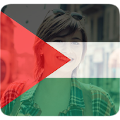 Palestine Flag Profile Picture