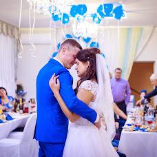 Wedding photographer Delana Romanova (Delana). Photo of 02.02.2018