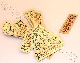 """Photo: Шильды с логотипом и контактной информацией компании """"Двери Соловей"""". Металл золотого цвета, сублимационная печать"""