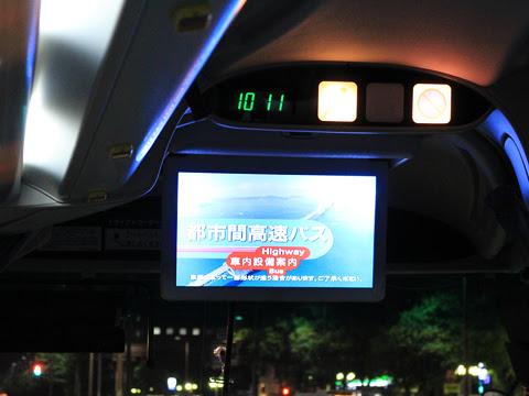 とさでん交通「はりまや号」 ・209 車内設備案内DVD放映 その1