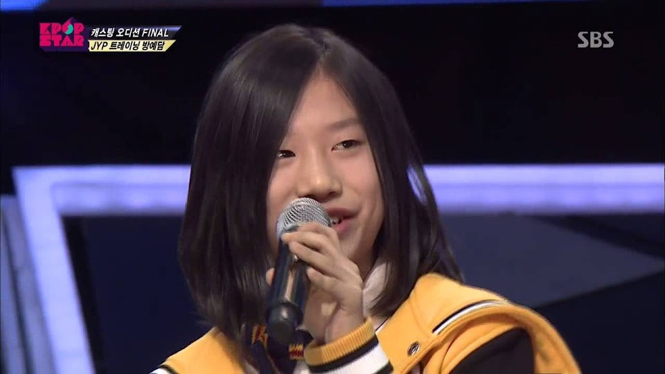 yedam young