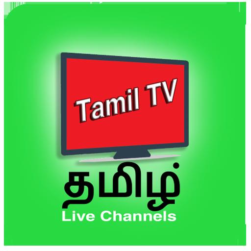 download live tv app free