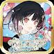 アトリエ オンライン ~ブレセイルの錬金術士~ - Androidアプリ
